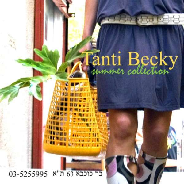 tanti becky summer collection