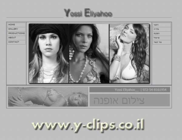 www.y-clips.co.il